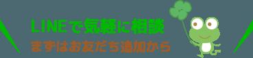 かの石材-福山市 お墓の販売・加工・施工・メンテナンス