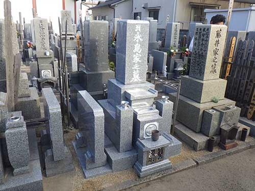 神戸型 9寸角 代々墓 三重台