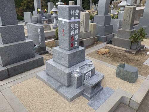 備後型 八寸角 夫婦墓 三重台