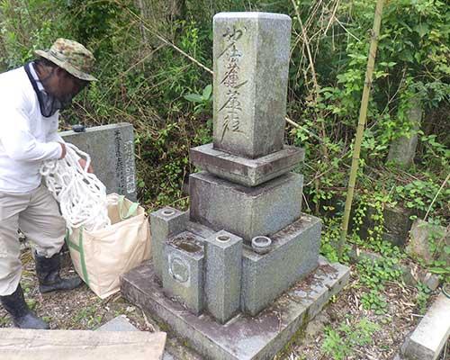 古墓移転の施工