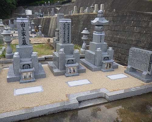 お墓のお引越しと五輪塔合祀の施工