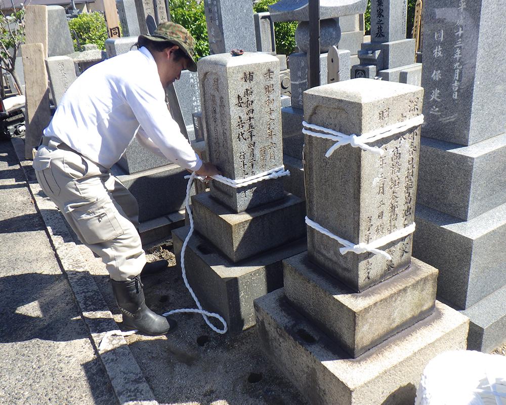 お墓の設置行程