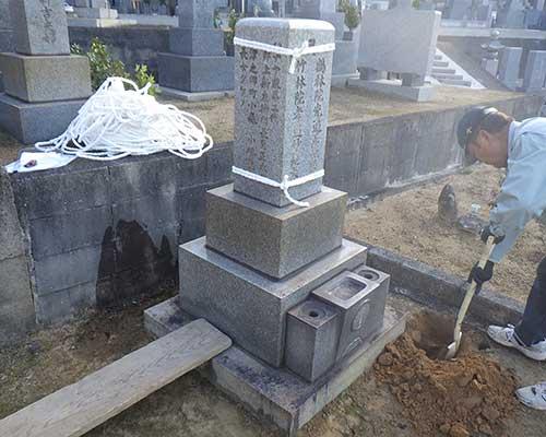 墓じまいの施工