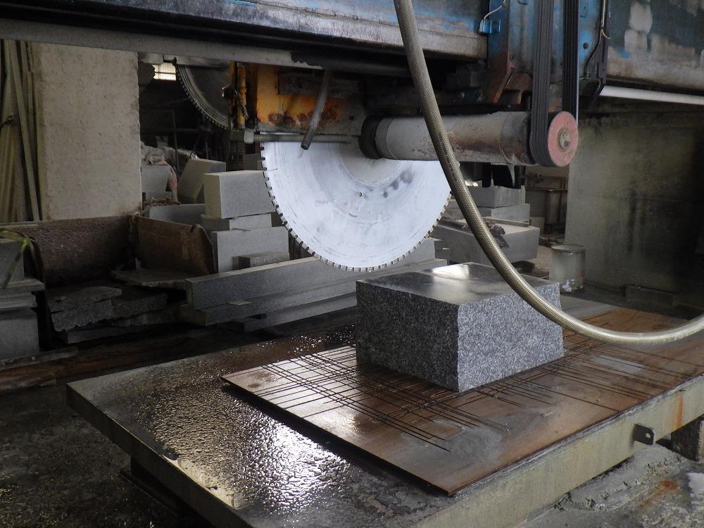 石の加工イメージ
